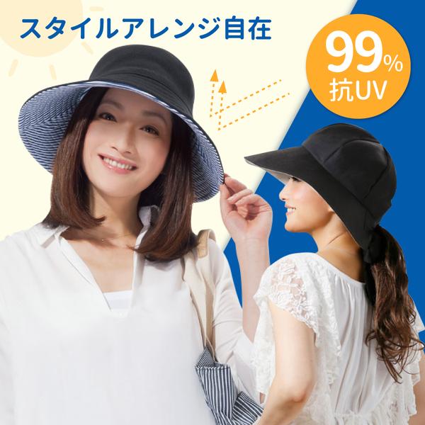 99%抗 UV!日本空運時尚遮陽帽/貝蕾帽