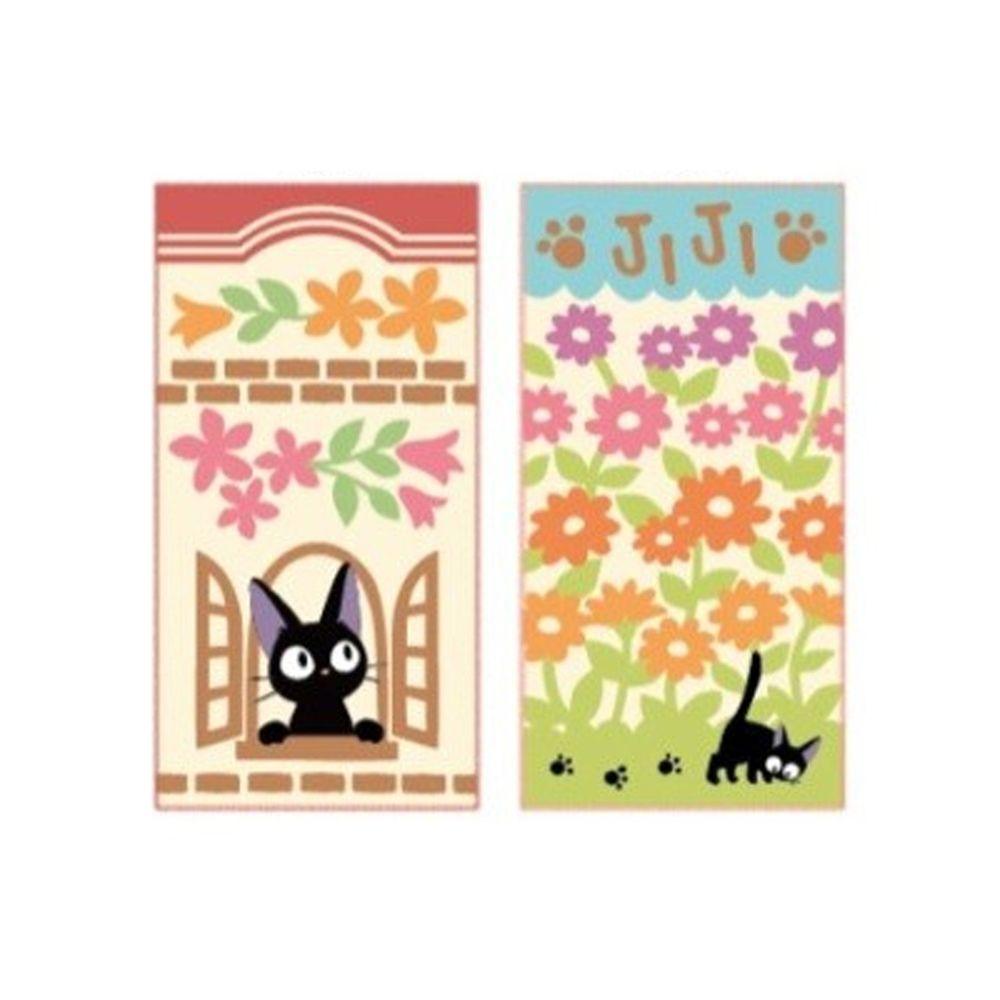 日本代購 - 長方形小手帕/毛巾兩入組-魔女宅急便花園 (10×20cm)