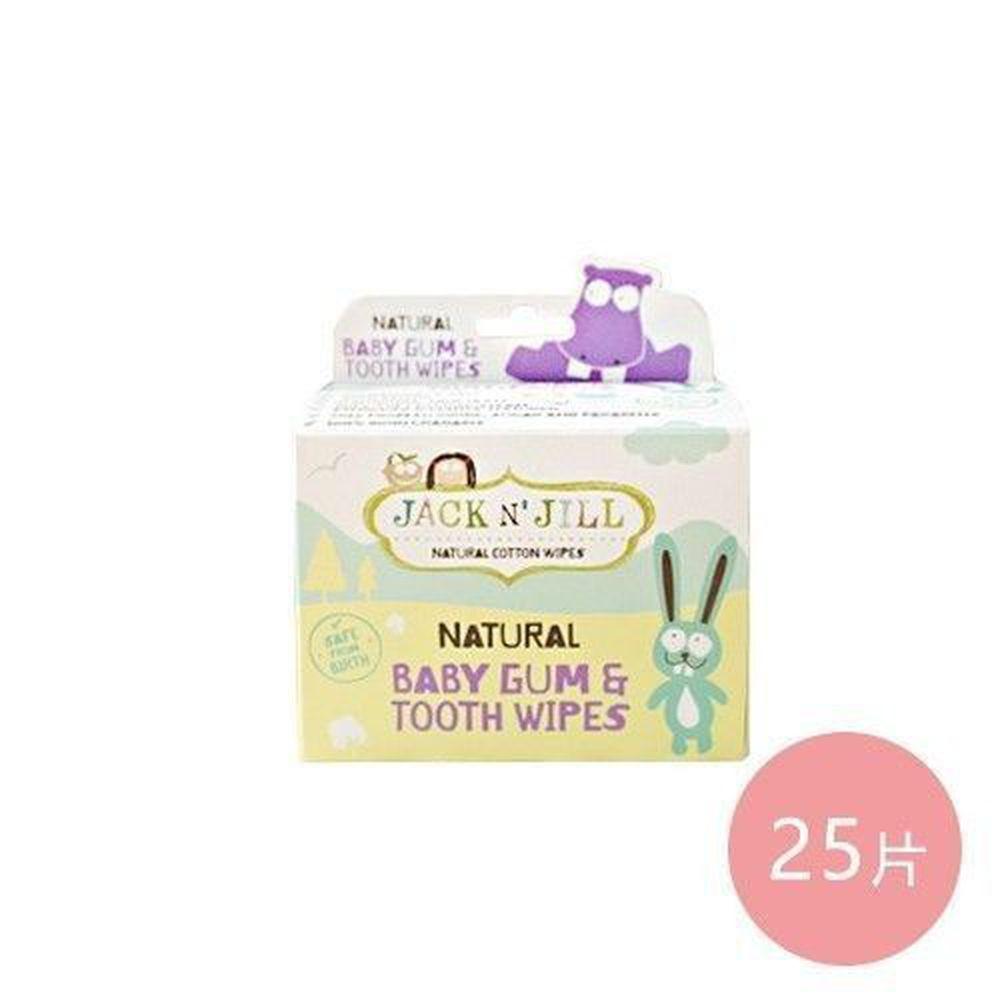 澳洲 Jack N' Jill - 嬰兒潔牙濕巾-25片/盒(單片包裝)