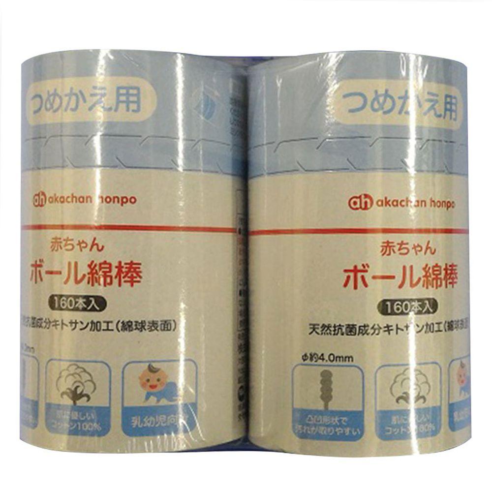 akachan honpo - 嬰幼兒用螺旋棉花棒-160支-補充包 (2包組)