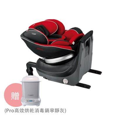 Neroom ISOFIX 旋轉式 嬰幼童專用汽車安全座椅-買贈微電腦高效烘乾消毒鍋-寧靜灰(市價值NT$3800)-伯爵紅-新生兒0歲起~4歲(18kg以下)