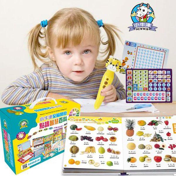 【小牛津】ABC+ㄅㄆㄇ點讀小百科 / 快樂玩數學歡唱點讀套組