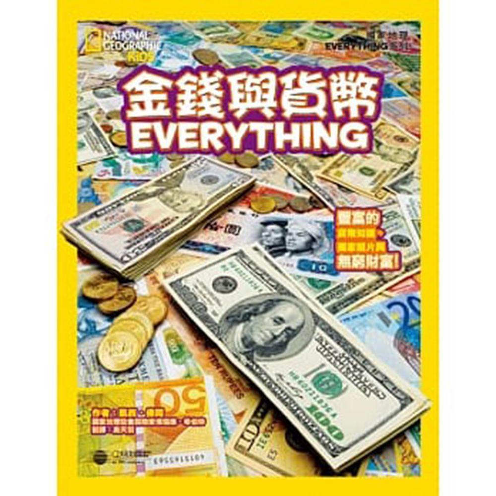 國家地理兒童百科:金錢與貨幣 (精裝 / 63頁 /全彩印刷)