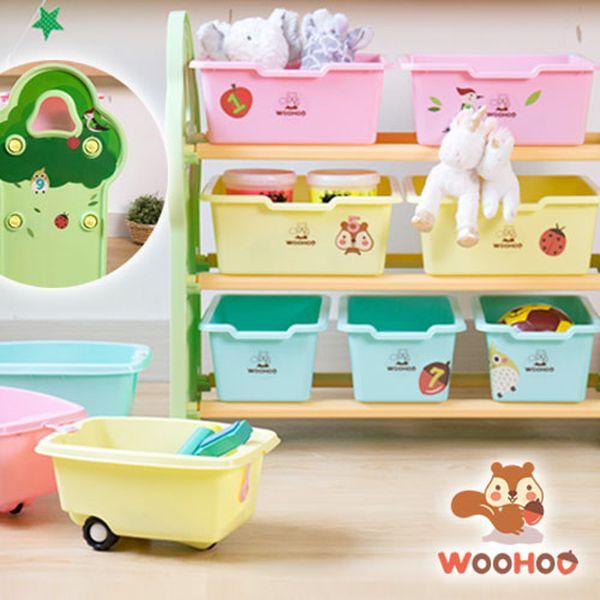 【WOOHOO】兒童玩具收納櫃