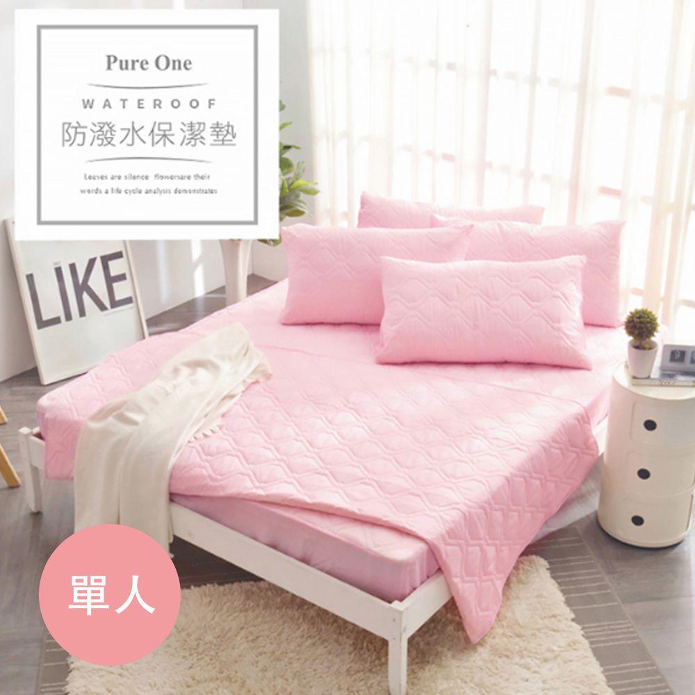 PureOne - 採用3M防潑水技術 床包式保潔墊-櫻花粉-單人床包保潔墊