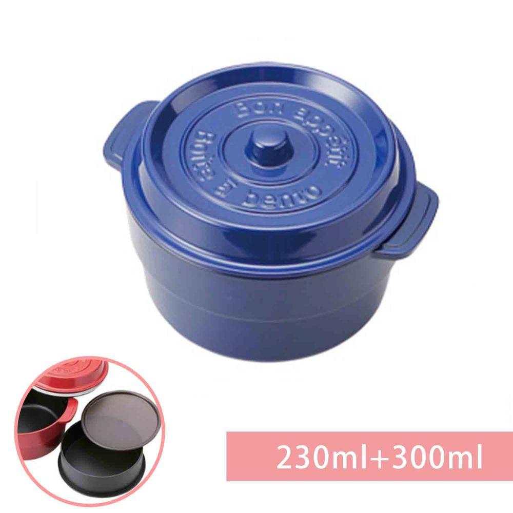 日本 TAKENAKA - 日本製鑄鐵鍋造型便當盒/保鮮盒-兩段式-海軍藍-230ml+300ml
