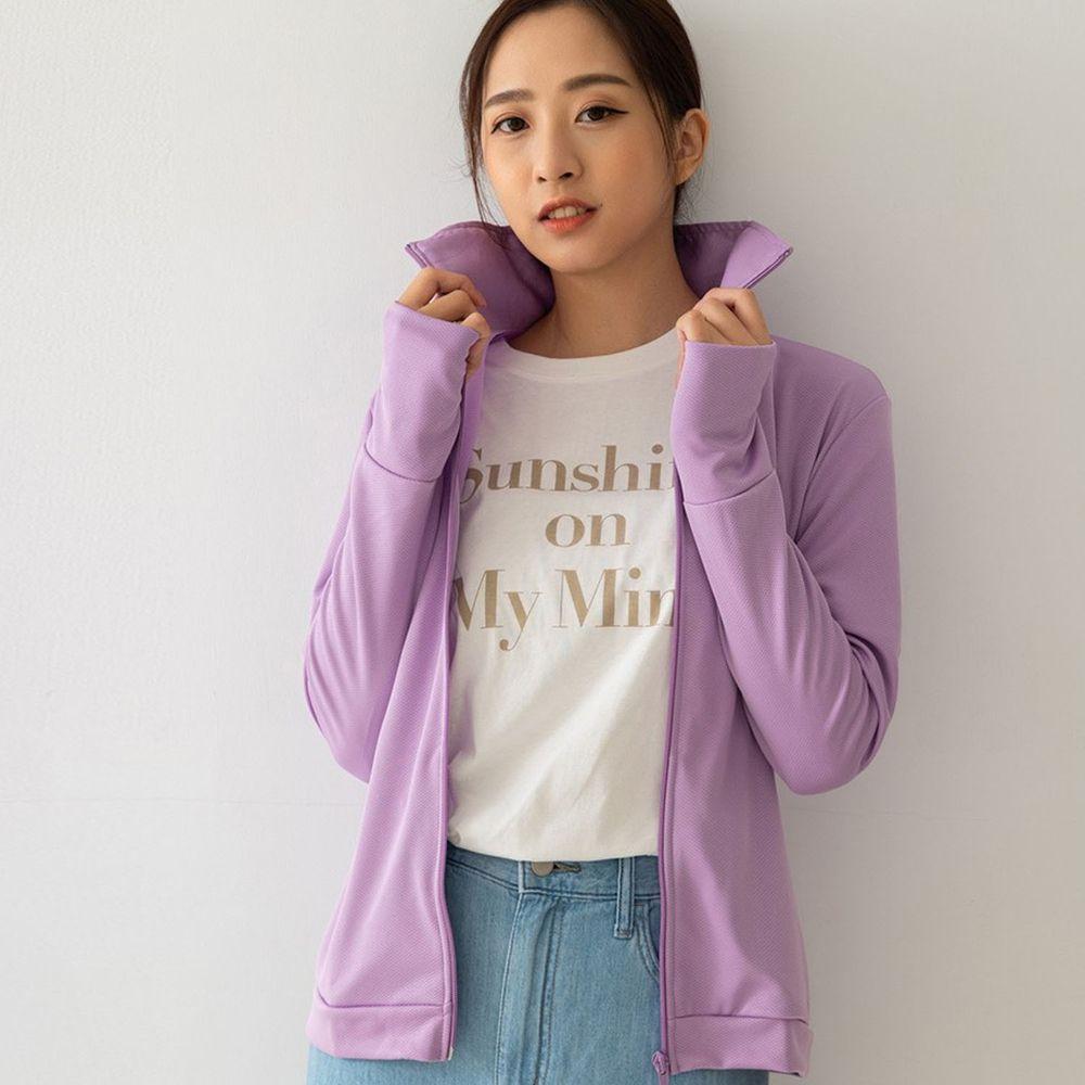 貝柔 Peilou - UPF50+高透氣防曬顯瘦外套-女立領-粉紫色