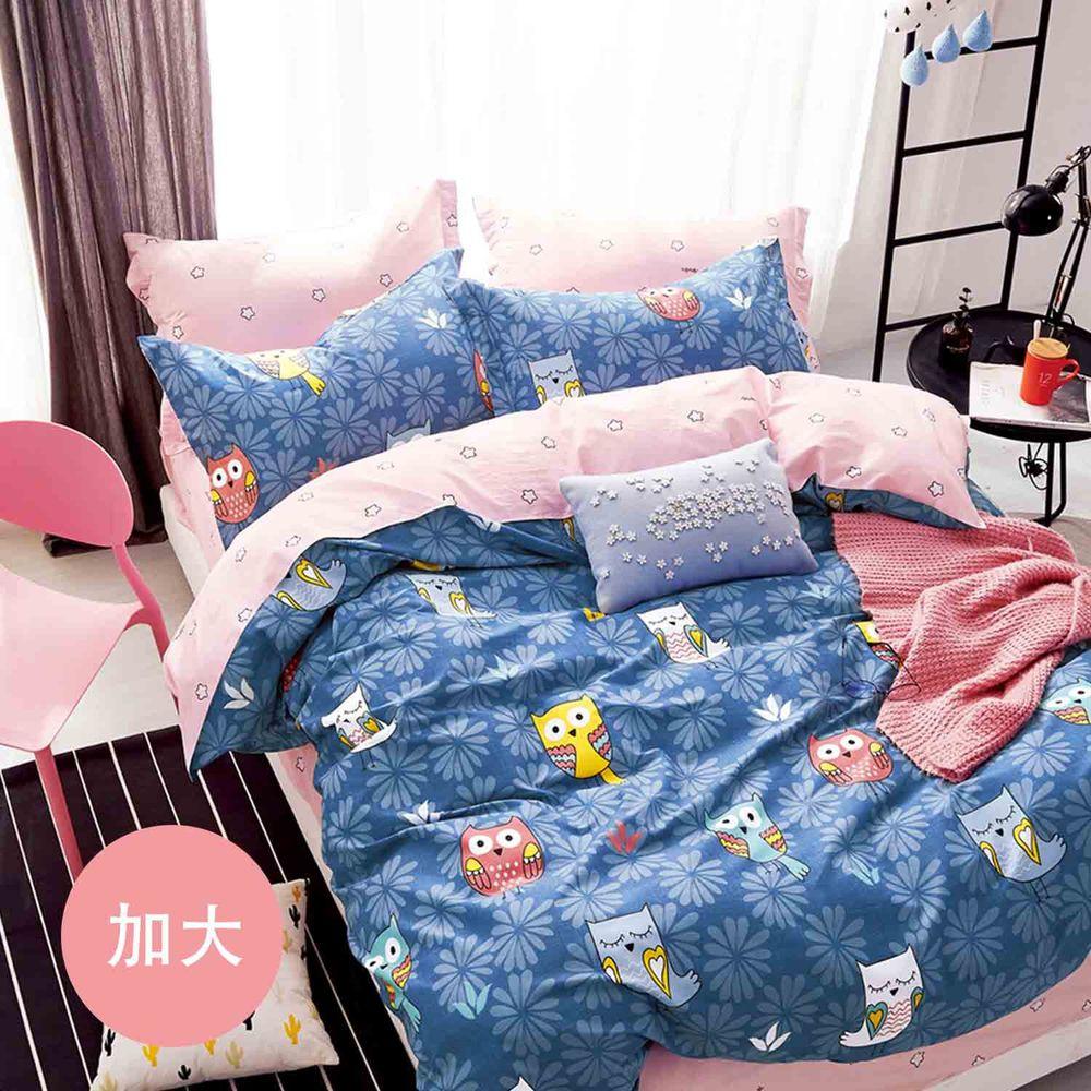 PureOne - 極致純棉寢具組-百變森林-加大四件式床包被套組