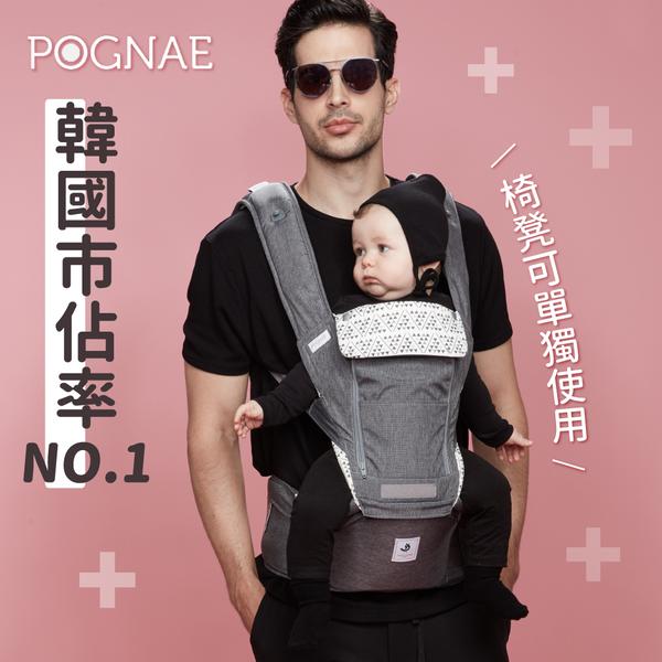 【韓國 POGNAE】No.5 Plus Light 三合一輕量型機能揹帶