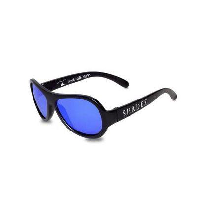 可彎折嬰幼兒時尚太陽眼鏡-極光黑 (7Y~12Y)