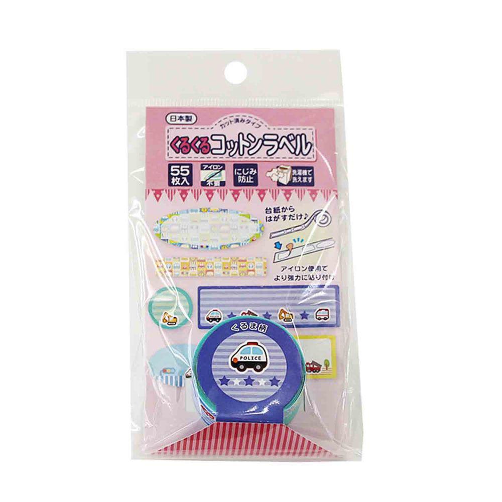 akachan honpo - 棉布標籤-汽車