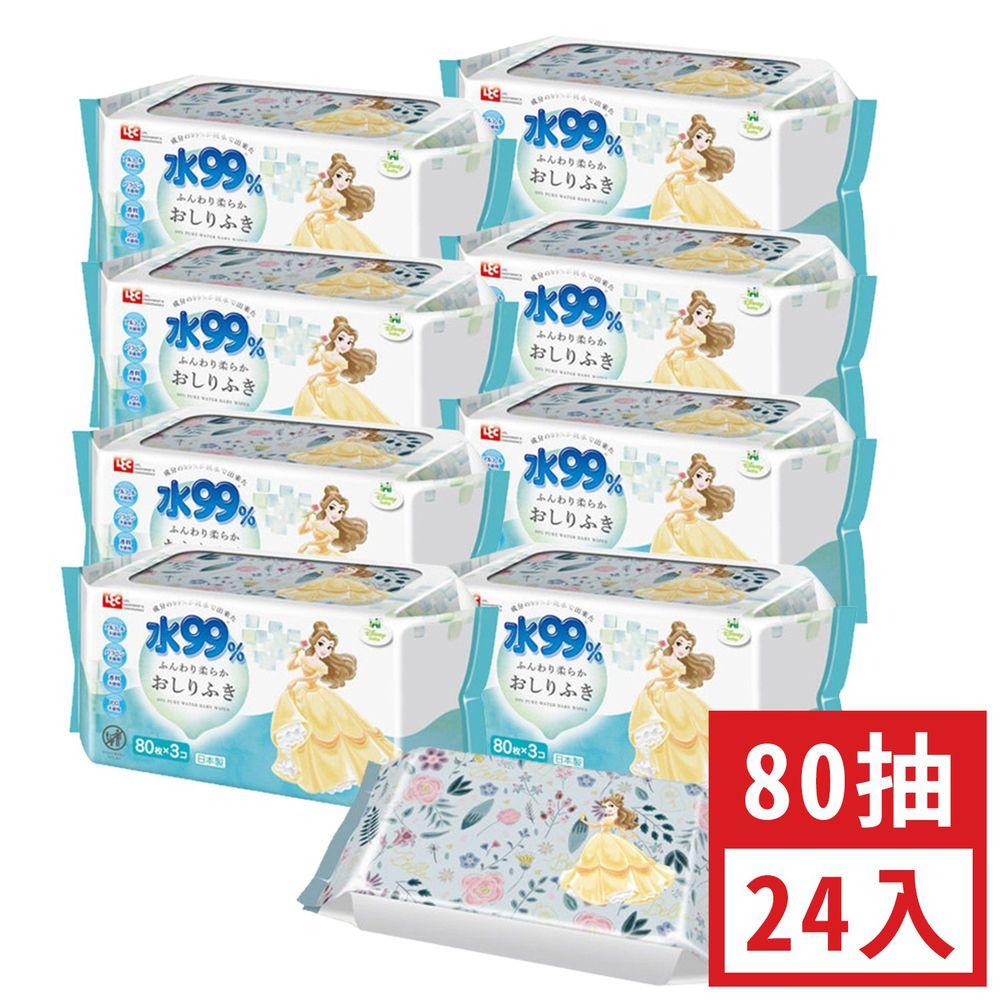 日本 LEC - 純水99%一般型擦屁屁濕紙巾-新款迪士尼-貝兒公主-24包入箱購組(免運)-80抽x24包入