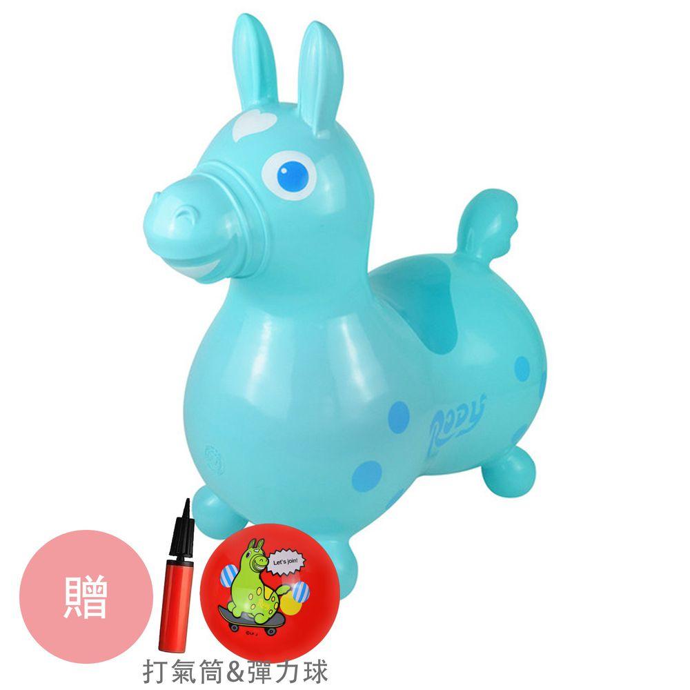 RODY - 正版公司貨-義大利Rody跳跳馬-粉藍-贈打氣筒&Rody卡通彈力球