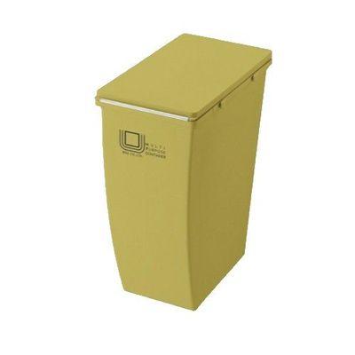 簡約造型垃圾桶-黃色-21L