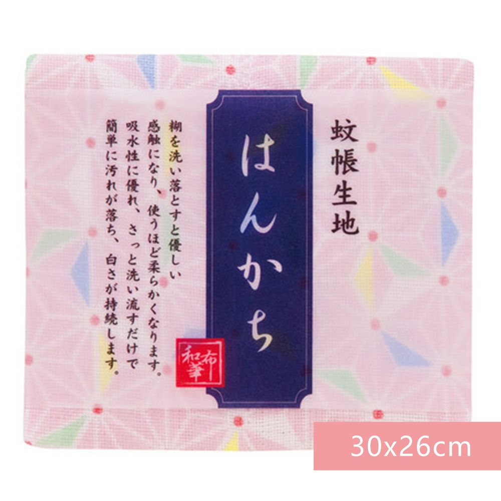 日本代購 - 【和布華】日本製奈良五重紗 手帕-粉紅麻之葉 (30x26cm)