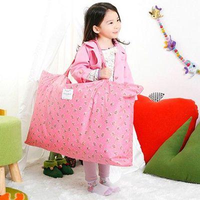 防水睡袋收納袋-粉紅花朵