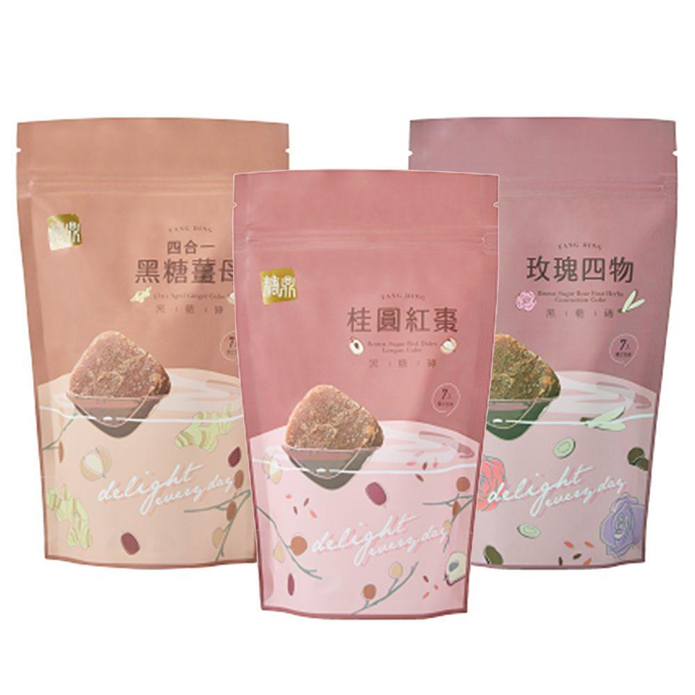 糖鼎黑糖磚 - 月子哺乳組:四合一黑糖薑母(小)+桂圓紅棗(小)+黑糖玫瑰四物(小)-30g*7入/包*3