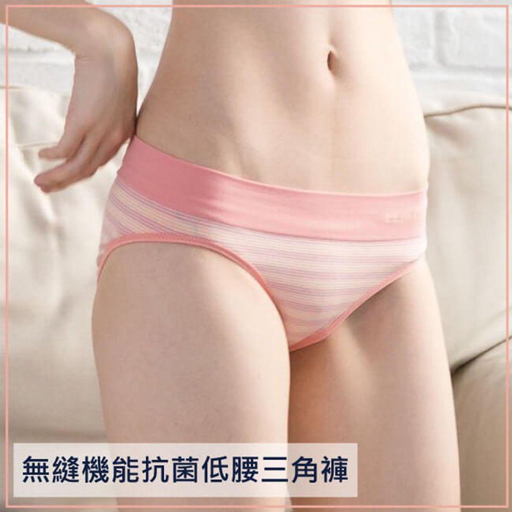 貝柔 Peilou - 機能抗菌無縫低腰女三角褲-粉橘 (Free)