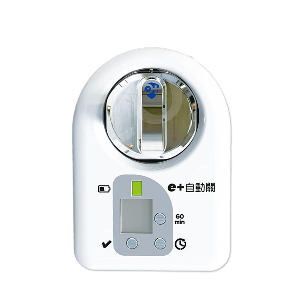 e+ 自動關 - 瓦斯爐輔助安全開關 定時自動熄火 (送銀離子抗菌噴霧100ml乙罐)-直式-優雅白