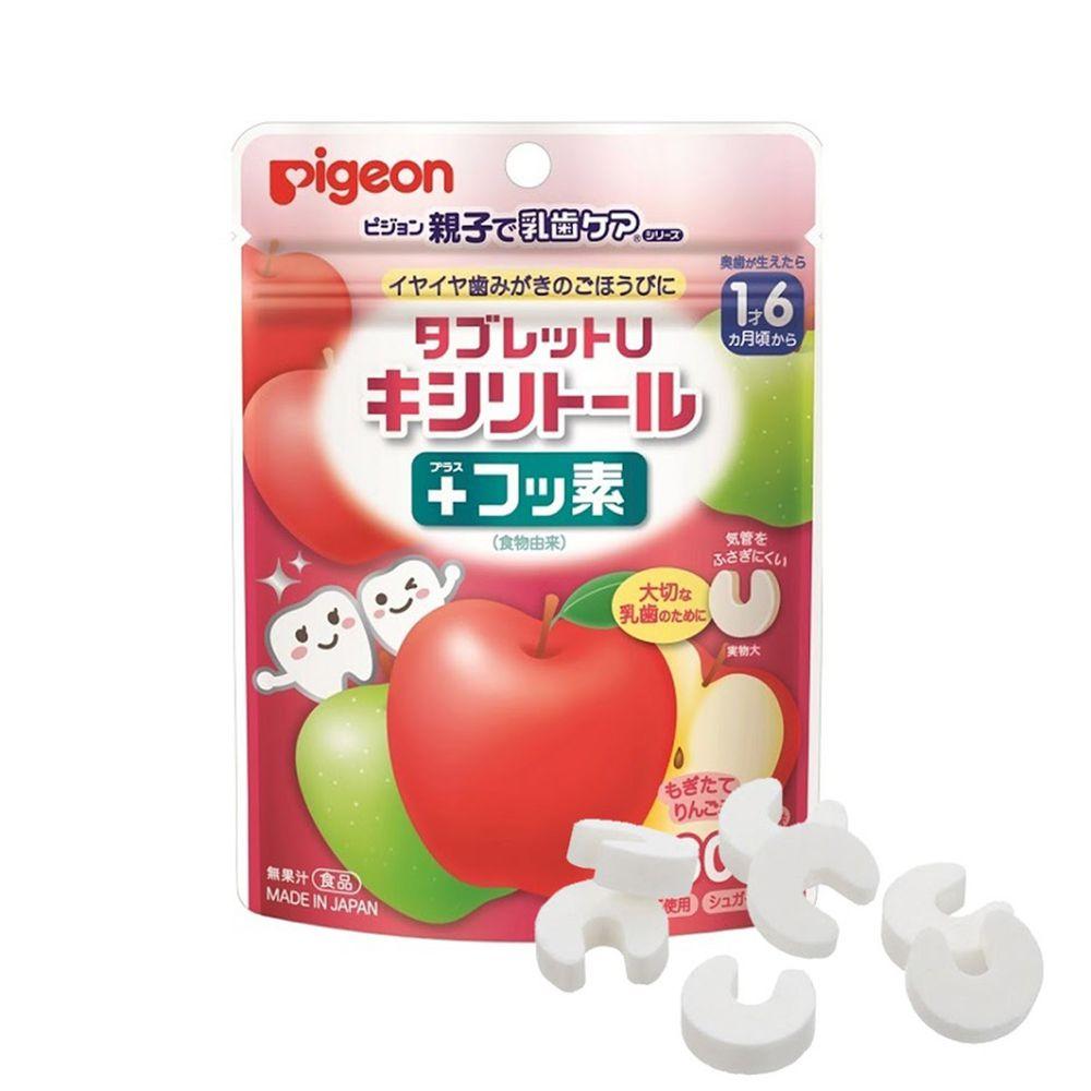 貝親 Pigeon - 貝親無糖口含錠-蘋果木醣醇