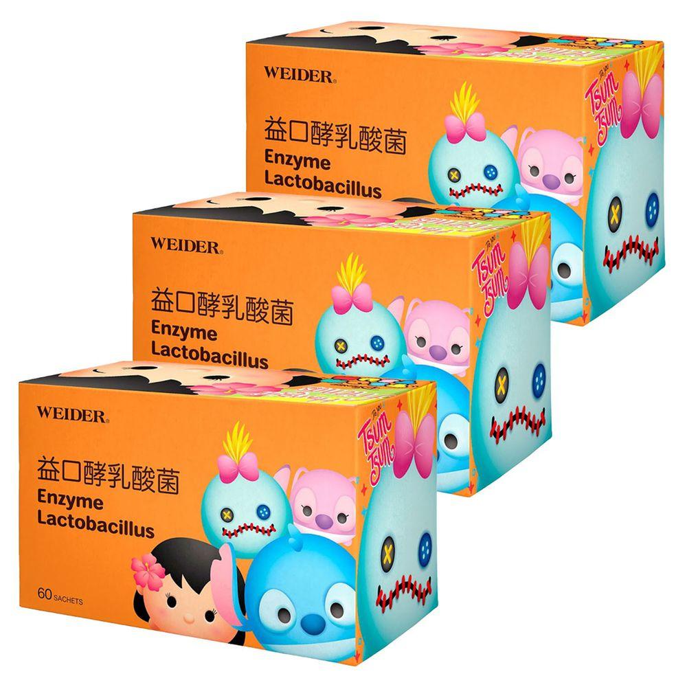 WEIDER 美國威德 - 益口酵乳酸菌-60包/盒*3