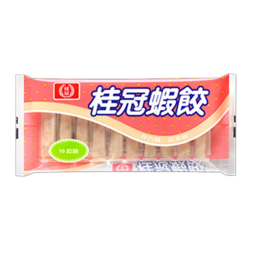 桂冠 - 蝦餃-10g/粒;10粒/盒