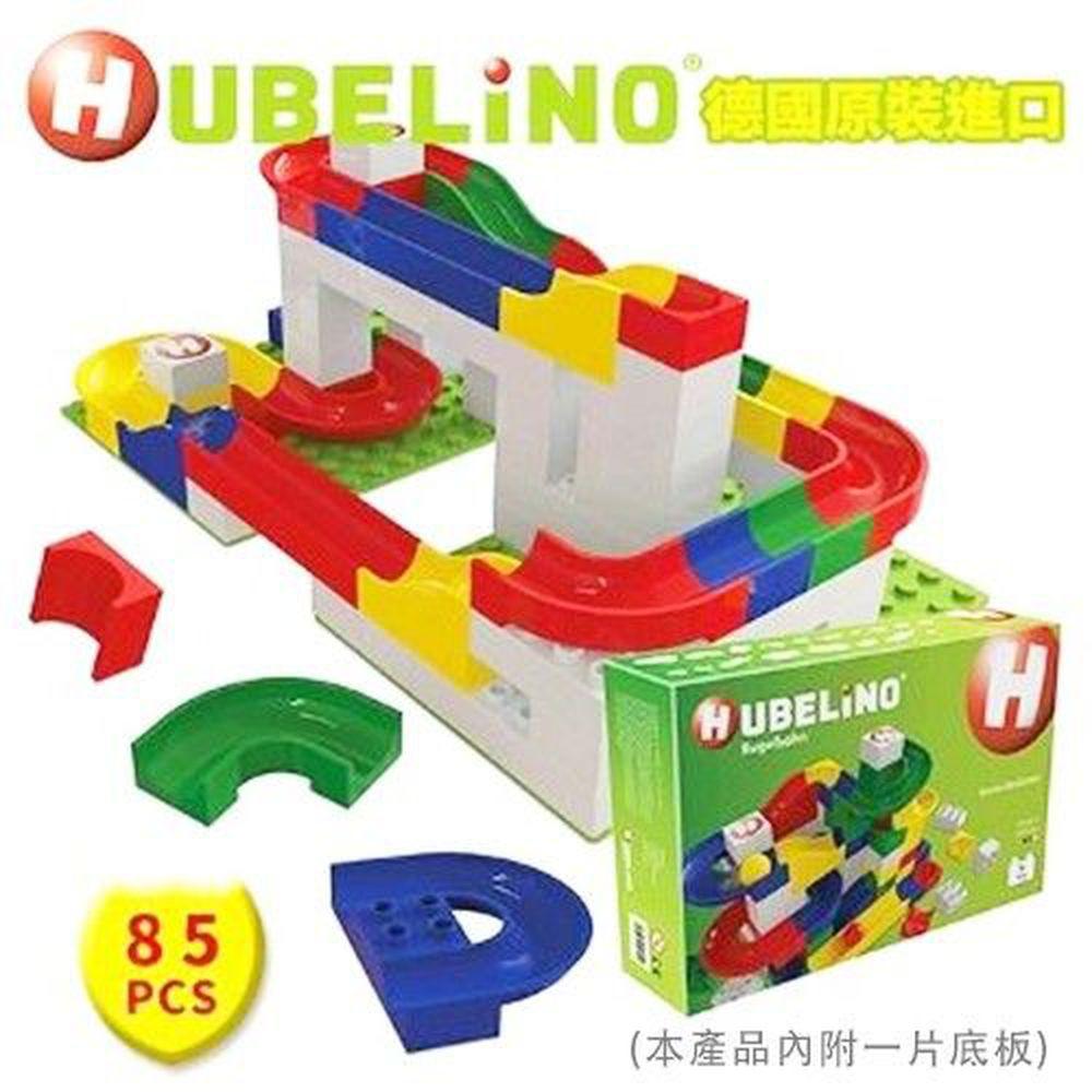 德國 HUBELiNO - 【超值入門】軌道式積木套件組合 85PCS