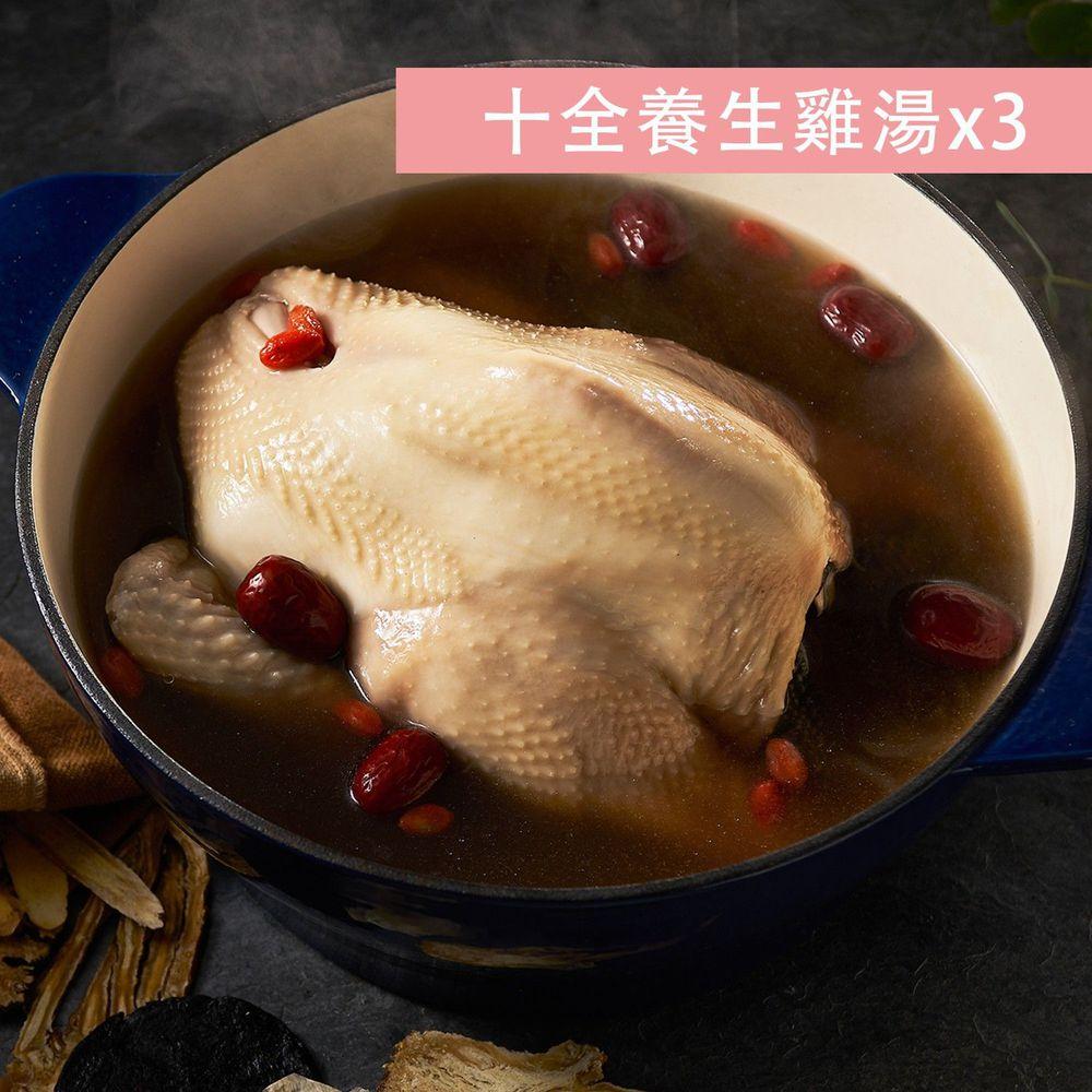123雞式燴社 - 十全養生雞湯*3-2500g/包