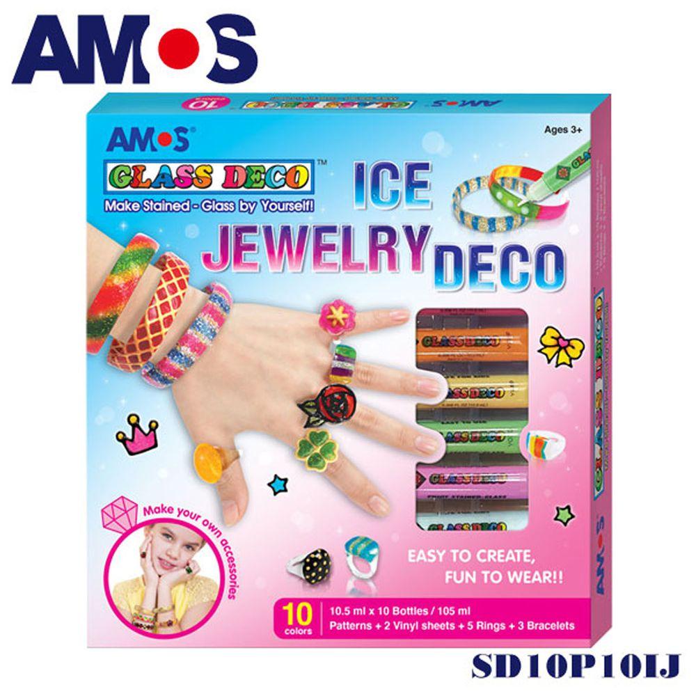 韓國 AMOS - 10色戒指手環主題吊飾玻璃彩繪膠