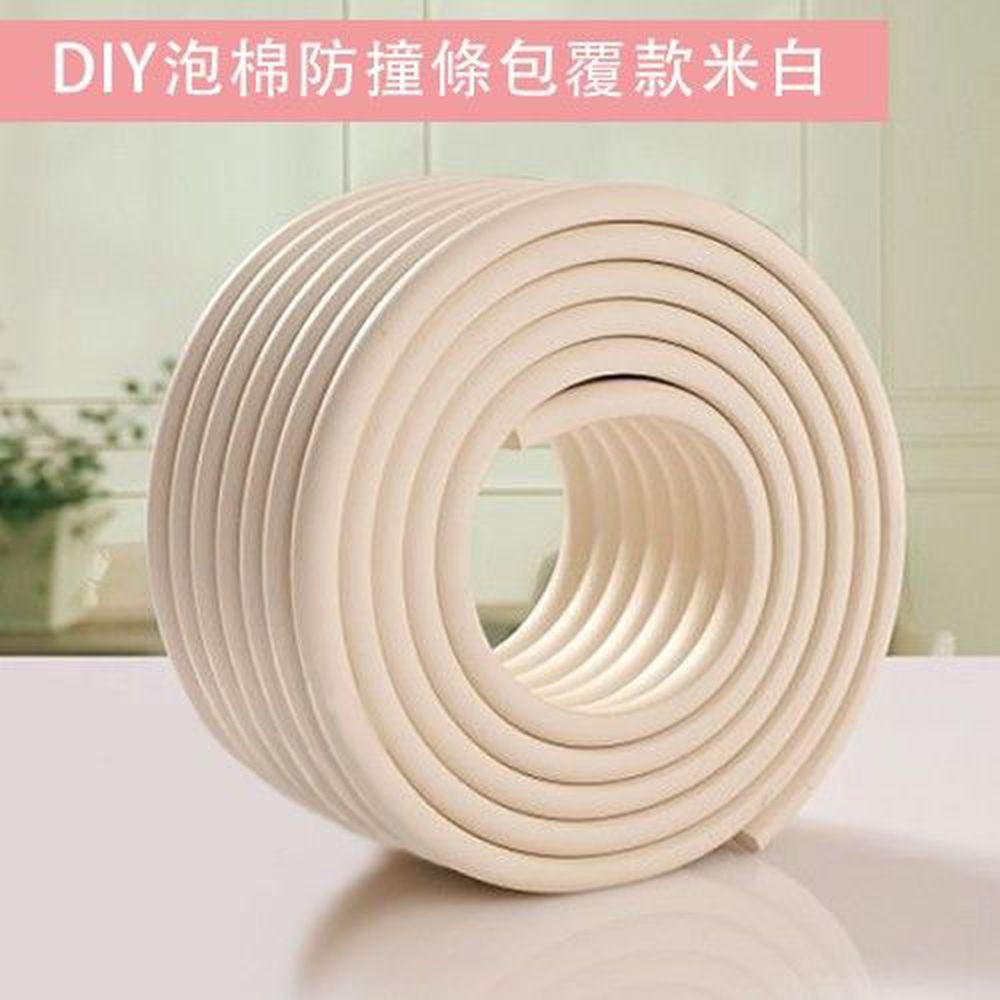 YODA - DIY 泡棉防撞條-包覆款一入-米白