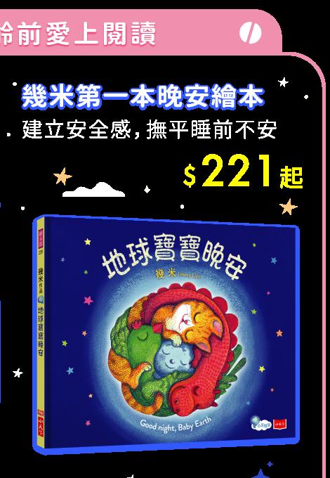 https://mamilove.com.tw/groupbuy/5751