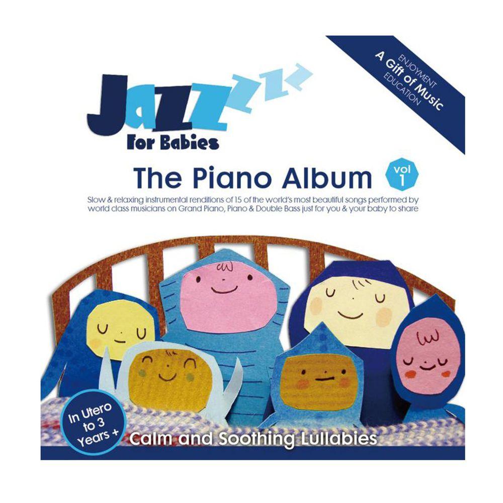 金革唱片 Jingo Records - 絕世寶貝CD1-鋼琴篇