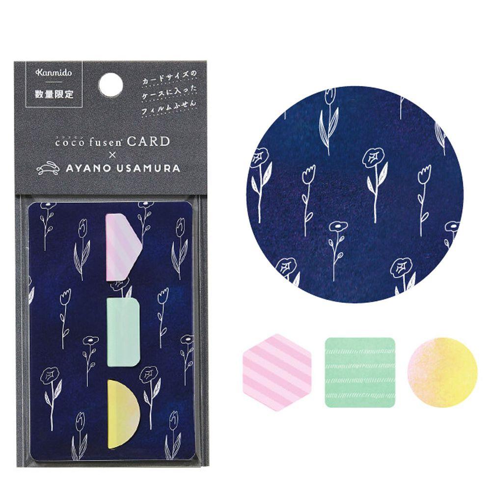 日本文具 Kanmido - 手帳專用卡片式便簽/便利貼-聯名限定-藍染花園-三色各21枚(SH)