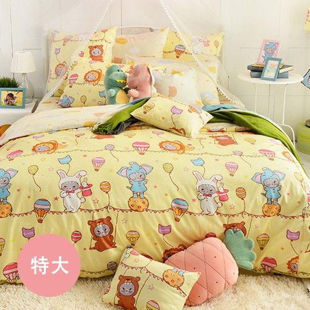 義大利Fancy Belle X DreamfulCat - 防蹣抗菌舖棉兩用被床包組-《夢想馬戲團-黃》-特大四件式
