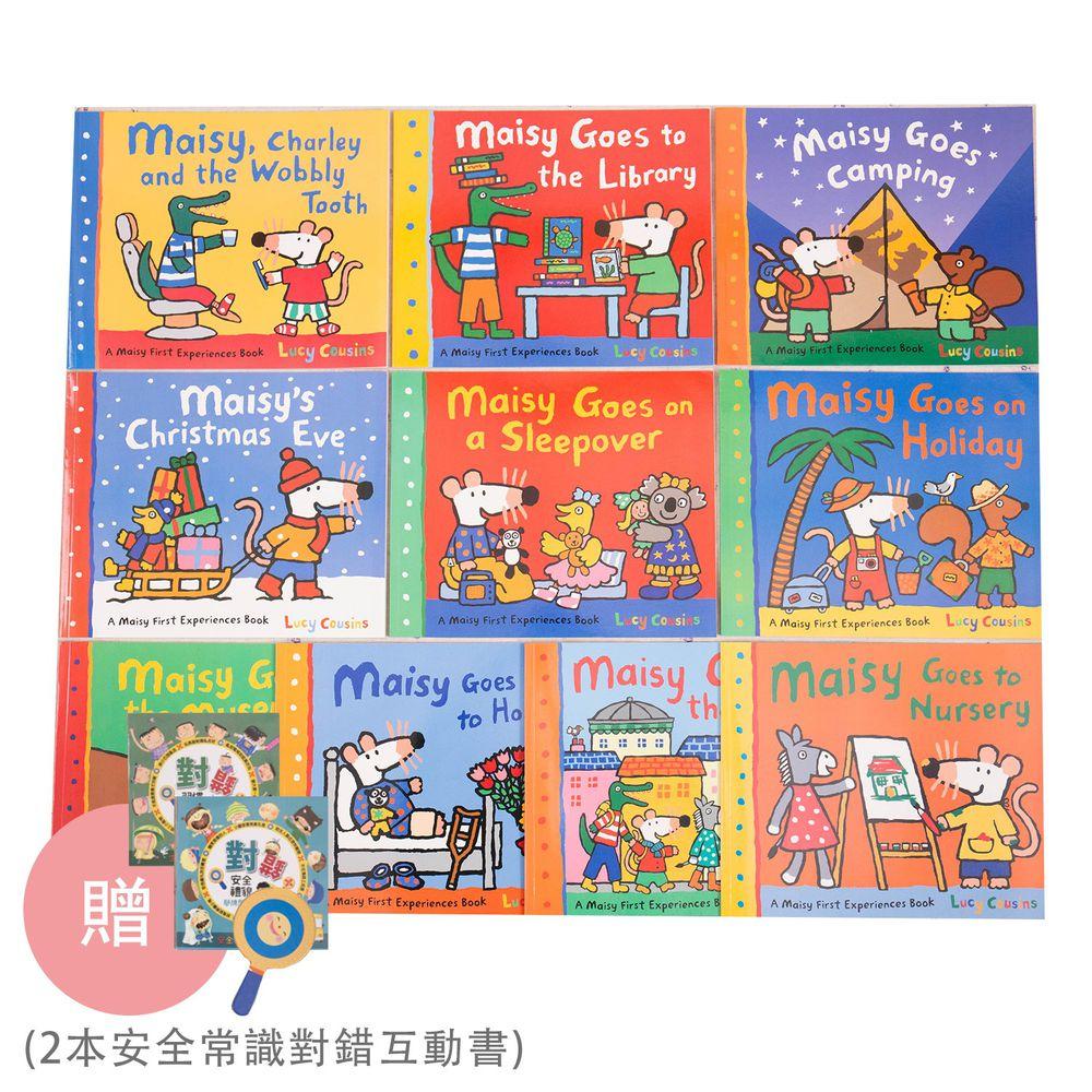英國 - Maisy 小鼠波波平裝繪本共10冊-贈2本安全常識對錯互動書