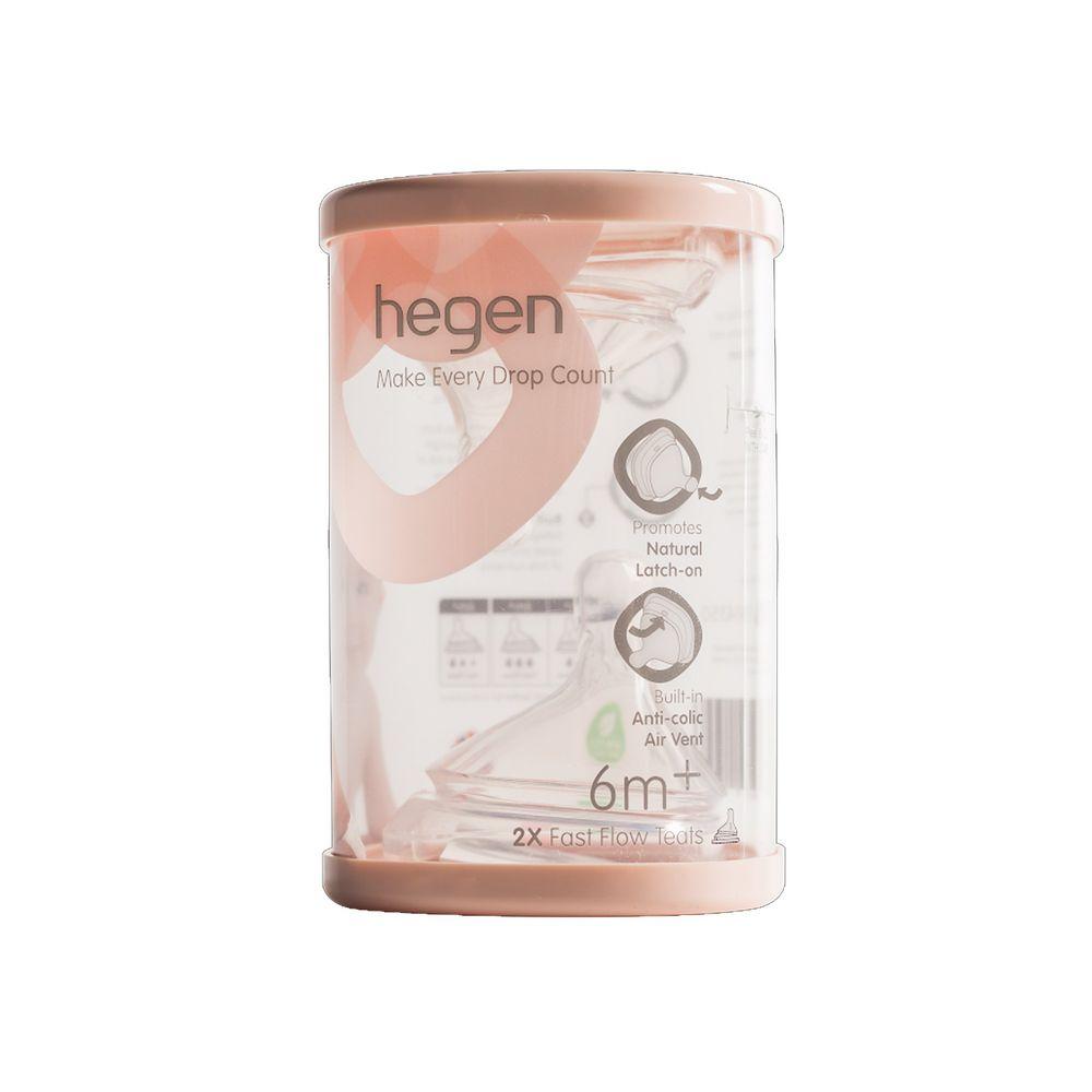 hegen - 防脹氣真實擬乳智慧奶嘴-快速 (兩入組)