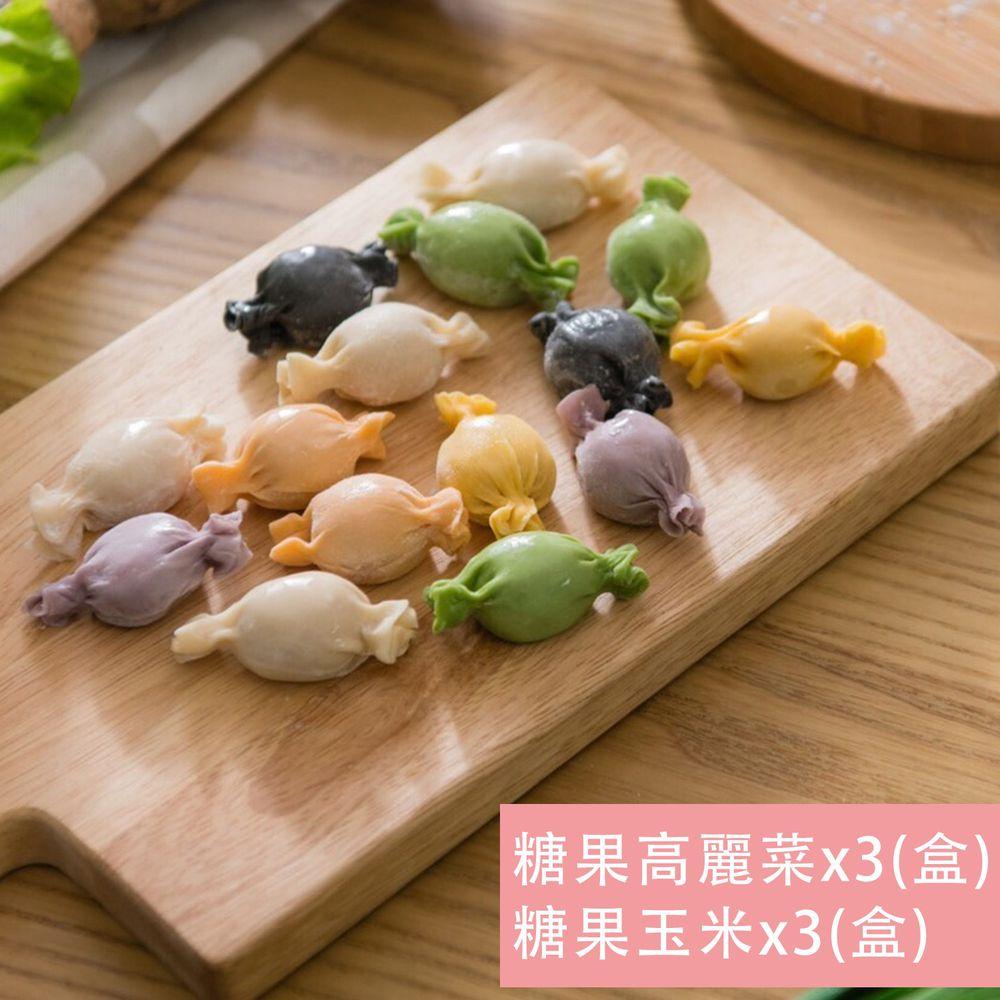詹鬼媽咪 - 【糖果元寶福氣組】(含運)_糖果高麗菜*3糖果玉米*3