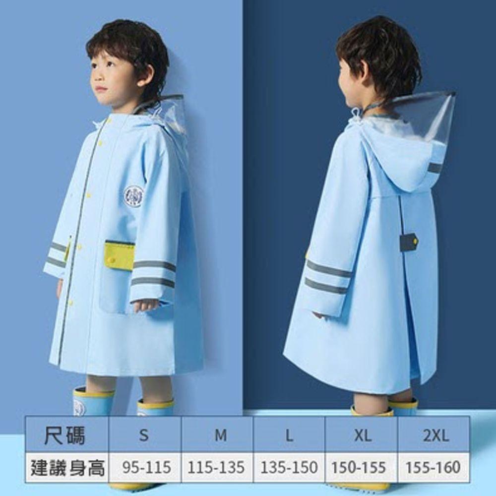 韓國Lemonkid - 簡約英倫風純色雨衣-天空藍