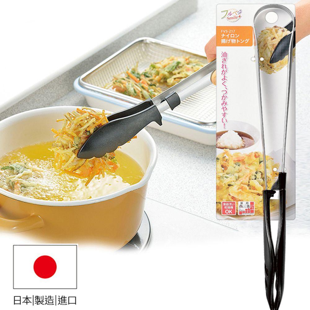 日本下村工業 Shimomura - 耐熱食物料理夾 FVS-217