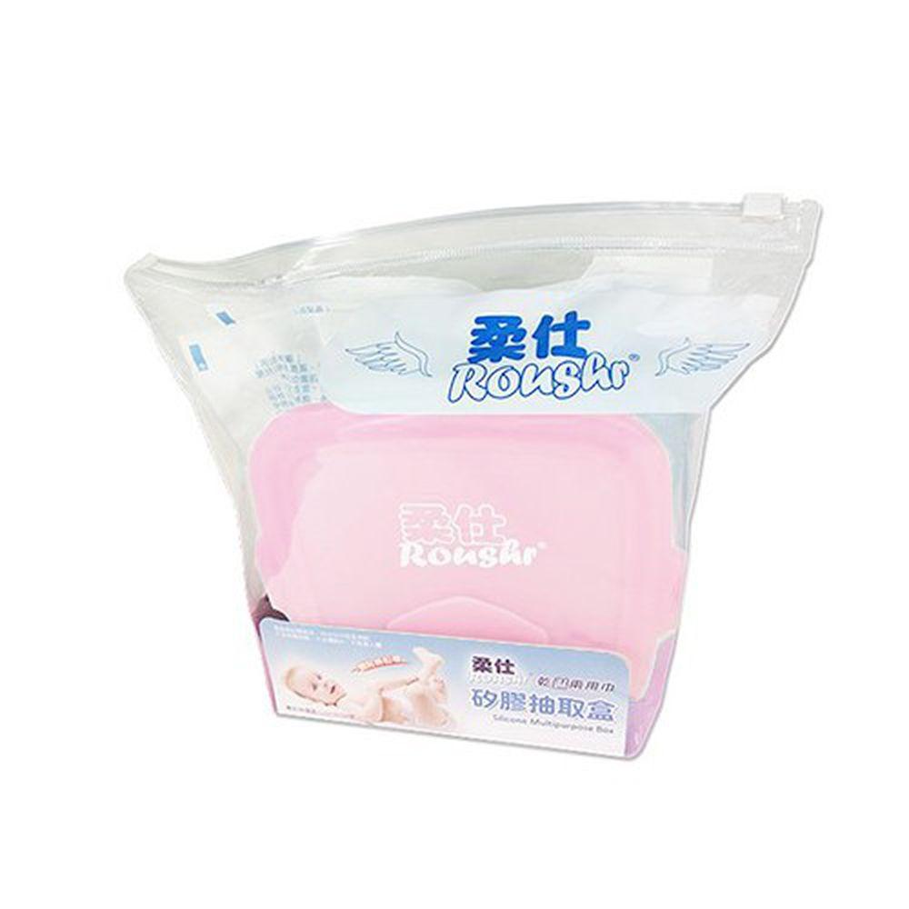 柔仕 - 矽膠抽取盒(無毒矽膠)-矽膠盒+隨行包(10片x2包)-佩佩粉