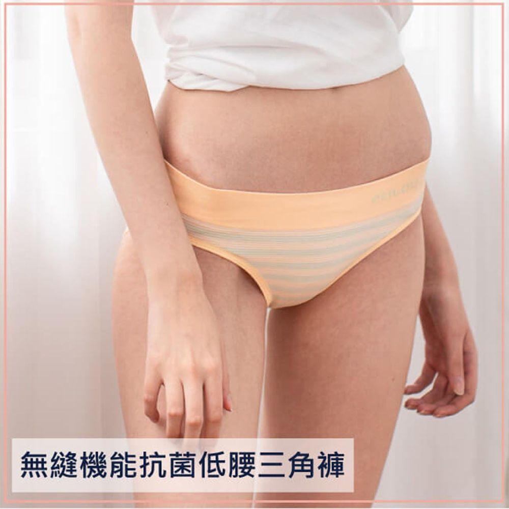 貝柔 Peilou - 機能抗菌無縫低腰女三角褲-亮橘 (Free)
