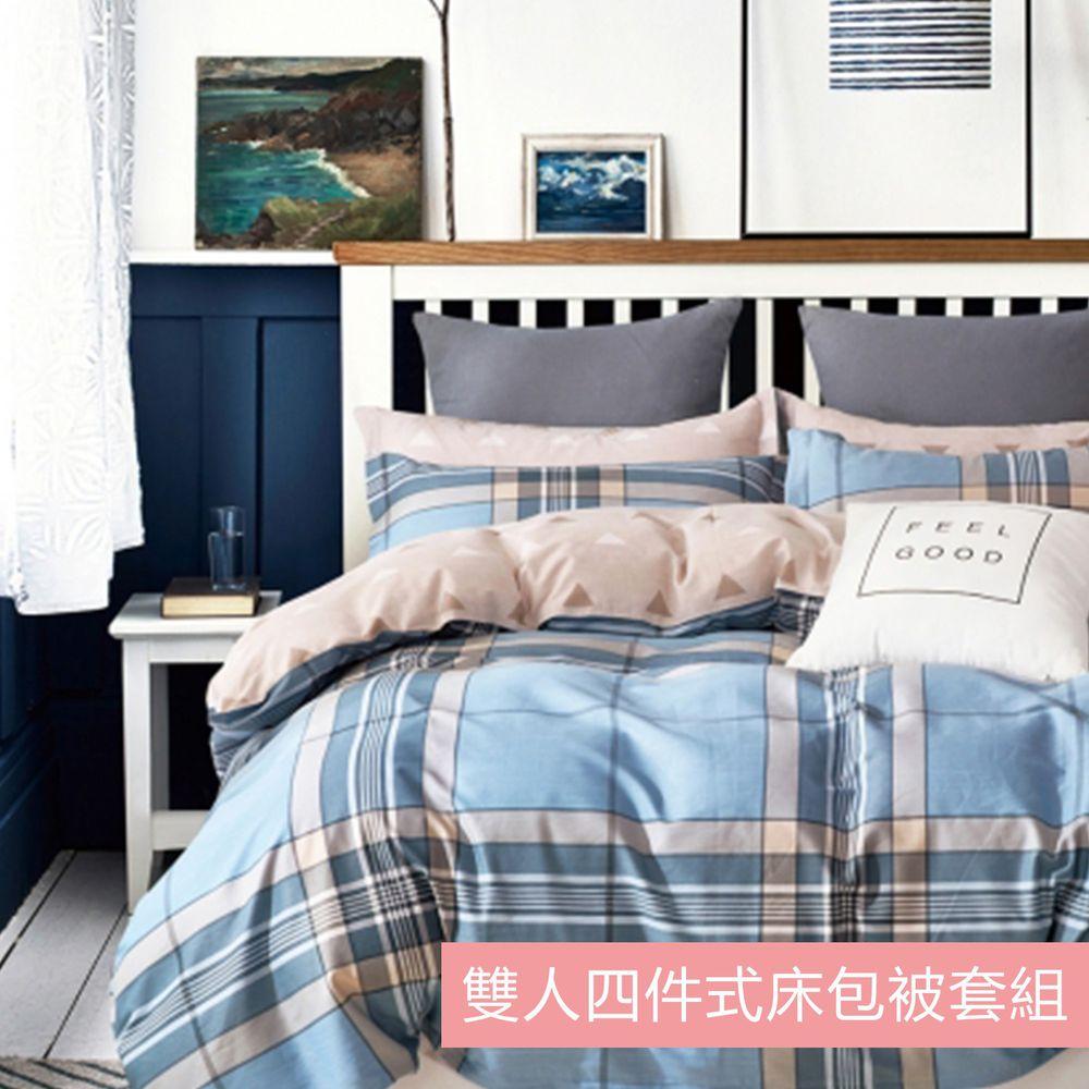 PureOne - 極致純棉寢具組-漫步者-雙人四件式床包被套組
