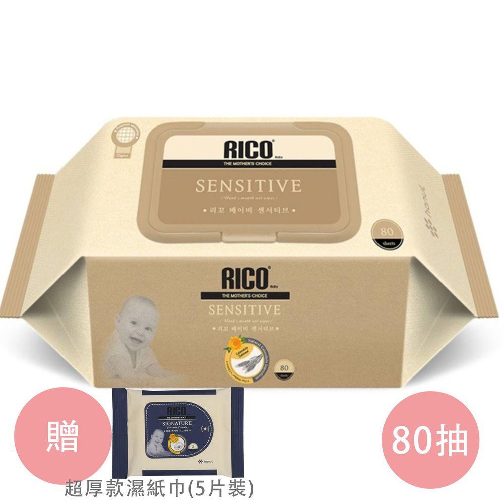 韓國RICO baby - 金盞花有機天然厚款濕紙巾 (Sensitive系列-80片裝)-贈 5入隨身包-(單組)