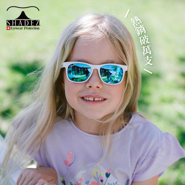 熱銷破萬支!瑞士 SHADEZ 親子時尚太陽眼鏡 ✖ 抗藍光眼鏡 ☀
