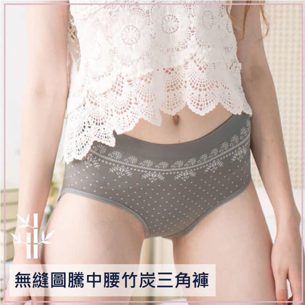 貝柔 Peilou - 無縫中腰女三角褲-圖騰-灰色 (Free)