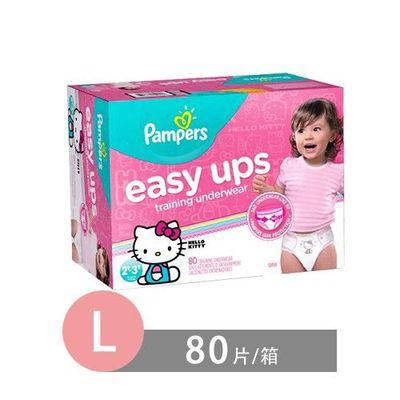 美國幫寶適拉拉褲-Hello Kitty (L [7-15kg])-80片/箱