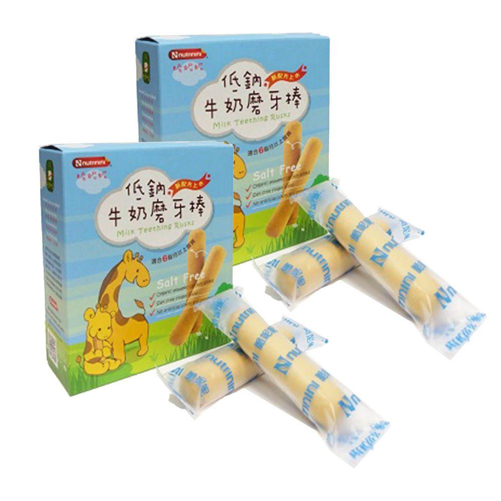 脆妮妮 nutrinini - 低鈉牛奶磨牙棒(8入/盒)x2-112gx2