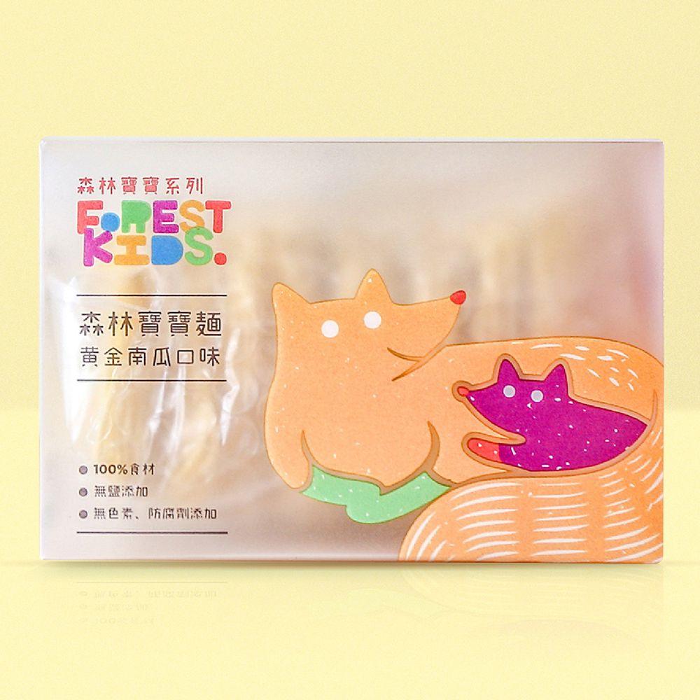 森林麵食 - 南瓜寶寶麵 8入/盒-40g/份