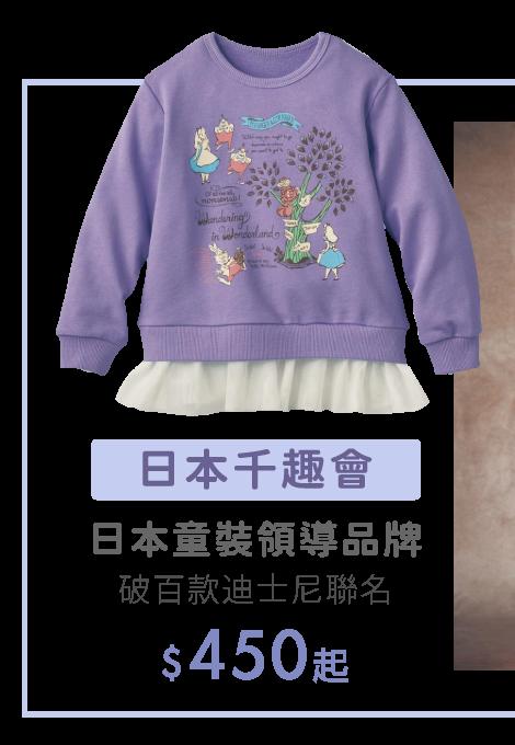 https://mamilove.com.tw/brand/3238?category=clothes