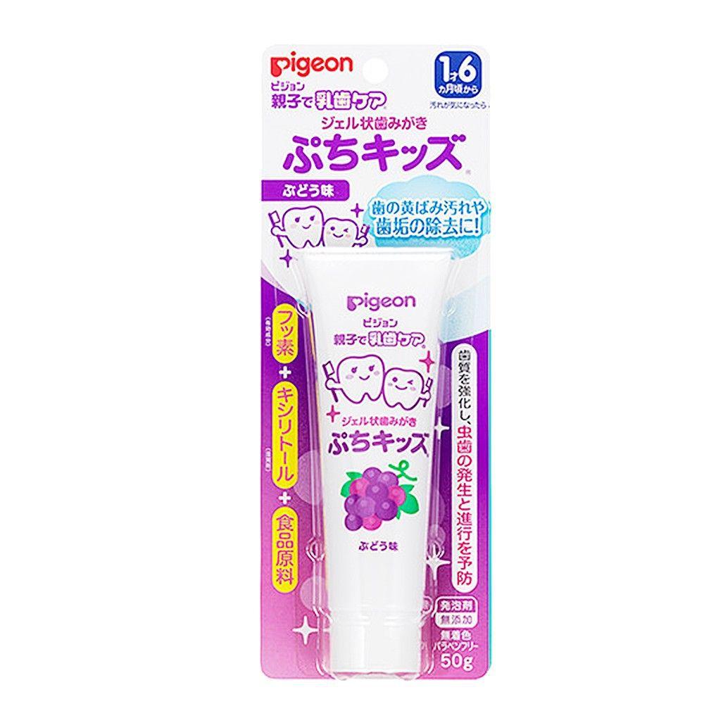 貝親 Pigeon - 兒童防蛀牙膏-葡萄口味-1歲半起-50g